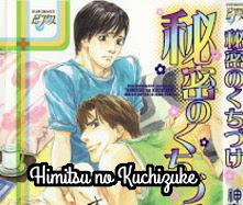 Himitsu no Kuchizuke