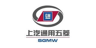 LOKER Terbaru SMA/SMK D3/S1 PT SGMW Motor Indonesia (Wuling Motors) GIIC Cikarang