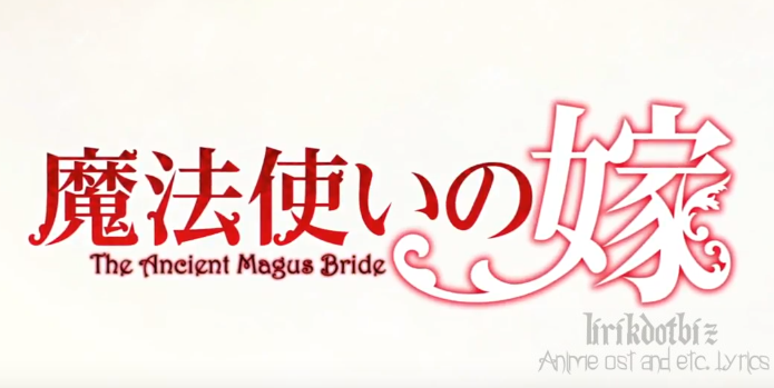 Here English Lyrics By JUNNA (The Ancient Magus' Bride OP) - lirikdotbiz