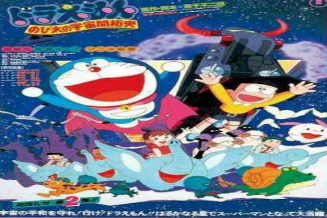Doraemon Movie 02: Nobita no Uchuu Kaitakushi Subtitle Indonesia