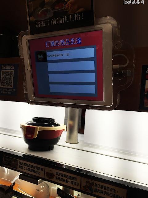IMG 4050 - 【台中美食】來自日本的『藏壽司』讓你不只是單調的吃迴轉壽司,吃完還能玩遊戲喔! @迴轉壽司@日本連鎖@握壽司@日本道地