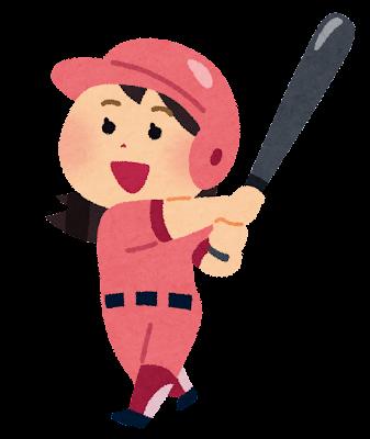 少女野球のイラスト