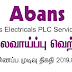 Vacancy In  Abans Electricals PLC Service Dept