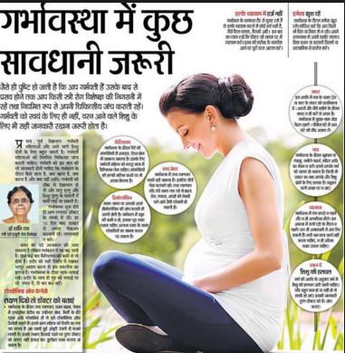 diet in pregnancy garbhavastha diet in pregnancy garbhavastha me kya khaye sex health hindi ccuart Images