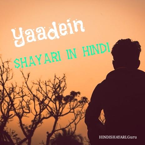 Top 10 Whatsapp Poetry On Yaadein Shayari in Hindi