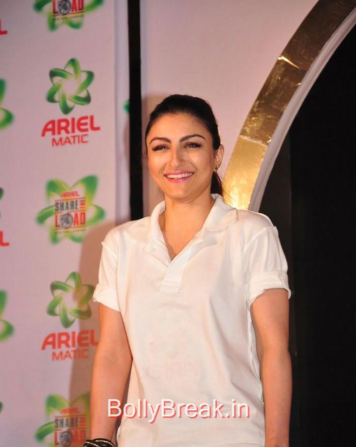 Soha Ali Khan, Soha Ali Khan Masaba Gupta Hot Pics at Ariel Men & Women Washcare Label Launch
