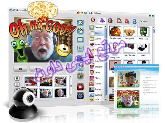 تحميل برنامج WebcamMax افضل برنامج كاميرا للكمبيوتر