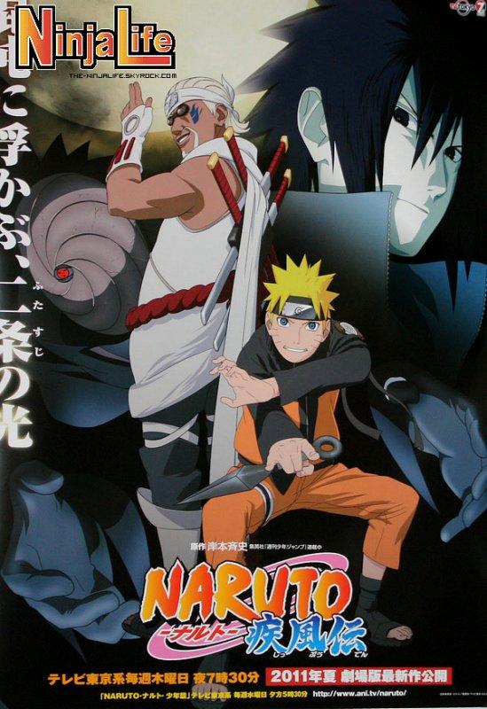 Naruto Shippuden Episode 5 Streaming [VF]   streamvk