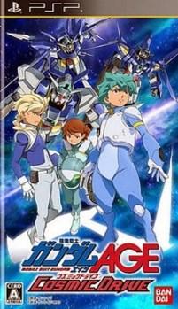 Kidou Senshi Gundam AGE Cosmic Drive Eng Patch v1 Iso PSP