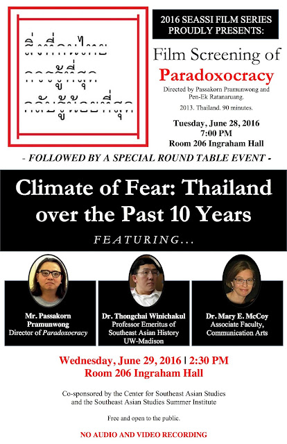 Round table discussion climate of fear thailand over the past 10
