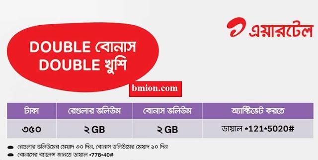 Airtel-3G-100-Internet-Bonus-offer-on-2GB-Pack