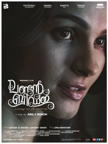London Bridge Preview | London Bridge Releasing Date,Prithviraj, Andrea Jeremiah, Nanditha Raj, Pratap Pothan, Sunil Sukhatha, Lena