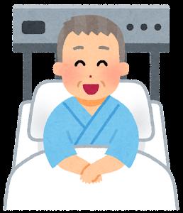 いろいろな表情の入院中の人のイラスト(おじいさん・笑った顔)
