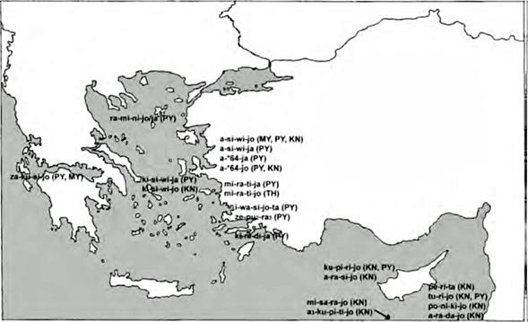 Η Δραστηριότητα των Αιγαίων Εμπόρων στην Περιοχή της Συρίας – Παλαιστίνης κατά την Ύστερη Εποχή του Χαλκού (14ος –13ος αι. π.Χ.)