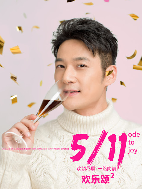 Ode to Joy Season 2 c-drama Zhang Lu
