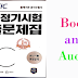 Book TOEIC TEST LC 1000(2018