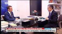 K. Μητσοτάκης: «Στόχος μας να παραδίδουμε φάρμακα στο σπίτι!» (video)