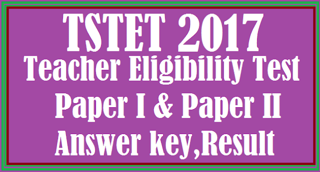 TS State, TS TET, Teacher Eligibility Test, Preliminary key, Answer Key, Final Key, Final Results, www.tstet.cgg.gov.in