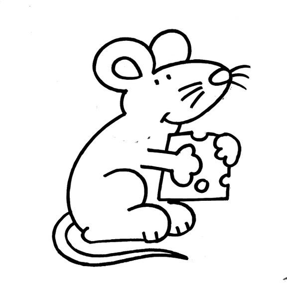 Dibujo De Un Raton Infantil