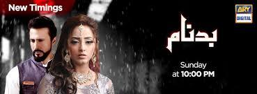 Badnaam Episode 26 - ARY Digital Drama
