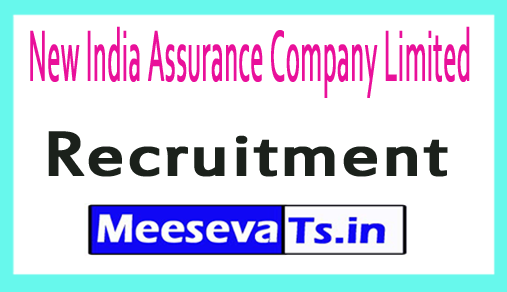 New India Assurance Company Limited NIA Recruitment