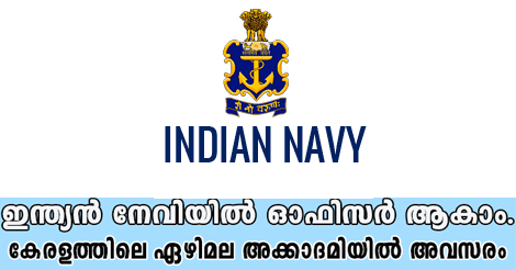 Indian Navy Recruitment 2018 - 38 Officer vacancy in Indian Navy