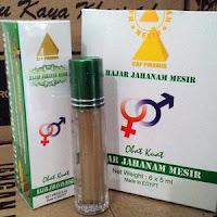 Hajar Jahanam Roll