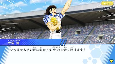 Captain Tsubasa Fight Dream Team Apk