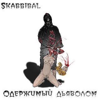 Skabbibal - Одержимый дьяволом (2013)
