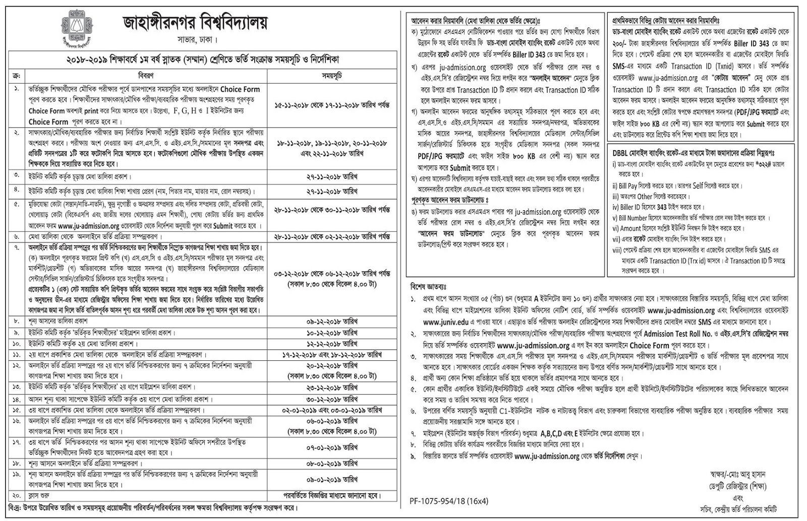 Jahangirnagar University Admission 2018-2019 Time Table