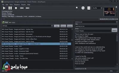 تحميل برنامج OooPlayer مشغل الصوتيات المجاني أخر إصدار