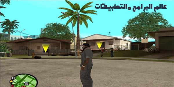 Download GTA San Andreas