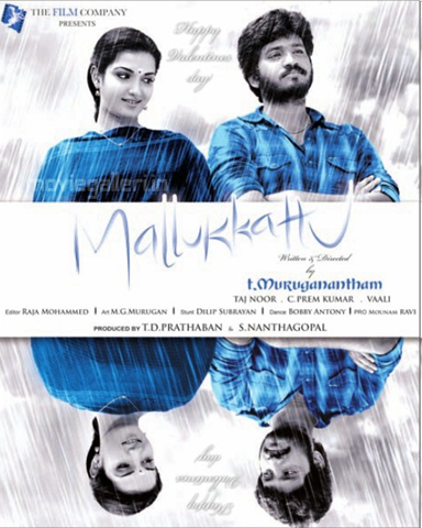nootrukku nooru tamil movie mp3 songs download