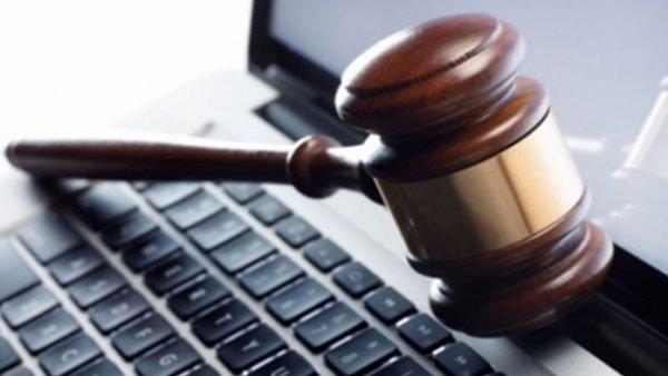 مديرية الجهوية للاتصال بالداخلة تنظم ندوة وطنية 'الإعلام والجرائم الإلكترونية'