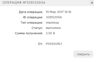 19.03.2017.png