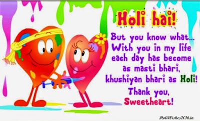 Holi Wishes for Boyfriend