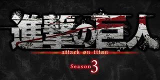 Shingeki no Kyojin: 3ª temporada ganha novo pôster e data de estreia