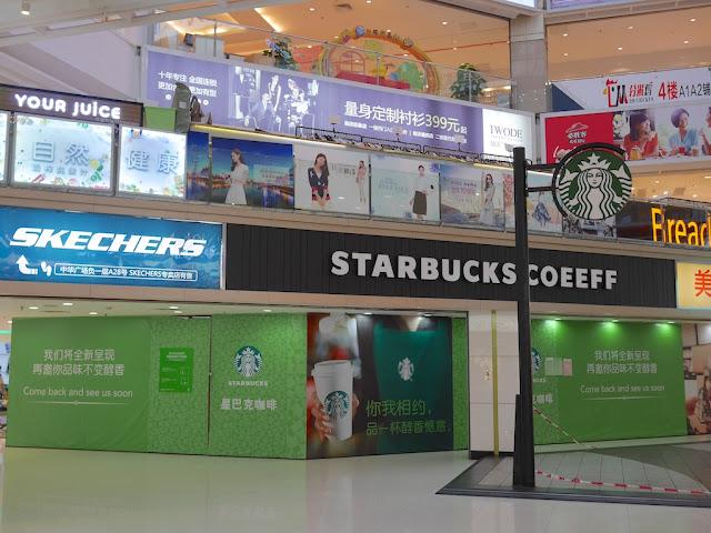 "Starbucks with ""Starbucks Coeeff"" storefront sign at China Plaza in Guangzhou"