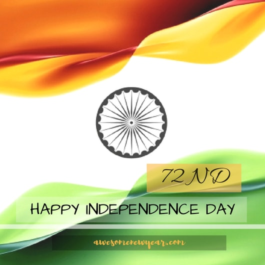 independence day card 2018