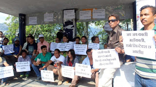 JAP starts dharna at Trinkone park Kalimpong