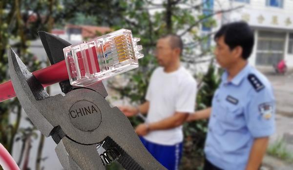 ما السبب الغريب الذي دفع رجل صيني ليقطع الانترنت على الآلاف السكان في مدينته !