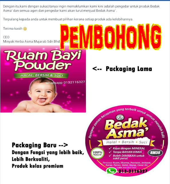 Ruam Bayi Powder Mampu Membantu Rawat Masalah Kulit