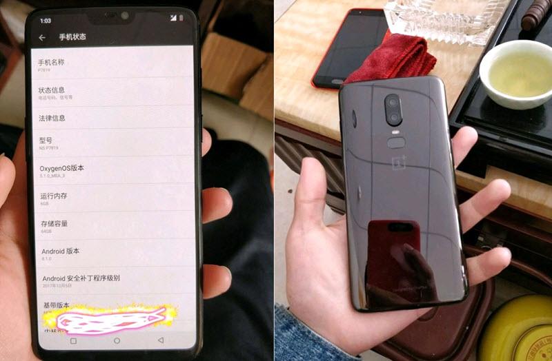 تسريب مواصفات هاتف OnePlus 6 الرائد القادم من ون بلس