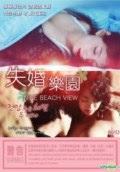 Download Film Nice Beach View (2016) Full Movie