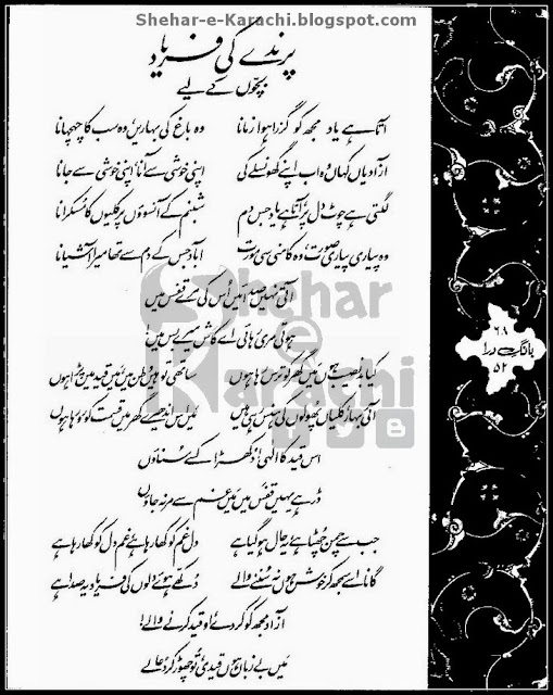 Iqbaliyat, Iqbaliyat pdf, Iqbaliyat urdu, Iqbaliyat english, Iqbaliyat translation, Iqbaliyat in different languages, Iqbaliyat download, Iqbaliyat book download free, Iqbaliyat urdu android, Iqbaliyat 405, Iqbaliyat allama iqbal, M.A Iqbaliyat, Iqbaliyat Ke Sau Saal, Iqbaliyat wiki, Iqbaliyat poetry urdu, Iqbaliyat english poetry, Iqbaliyat urdu download android free, Iqbaliyat english download android free, Iqbaliyat in germany, Iqbaliyat in hindi, Iqbaliyat in french, Books on Iqbaliyat, download Iqbaliyat free, Phd in Iqbaliyat in germany, Iqbaliyat course, Iqbaliyat mp3, Iqbaliyat maganize, Kulliyat e Iqbal, Kulliyat e Iqbal by Allama Iqbal, Kulliyat e Iqbal pdf, Kulliyat e Iqbal read online, Kulliyat e Iqbal download free,Kulliyat e Iqbal audio, Allama iqbal Kulliyat e Iqbal urdu, Kulliyat e Iqbal with tashreeh, Kulliyat e Iqbal epub, Kulliyat e Iqbal youtube, Kulliyat. e Iqbal english translation, Kulliyat e Iqbal urdu pfd book free download, Kulliyat e Iqbal persian pdf book free download, Kulliyat e Iqbal shikwa, Kulliyat e Iqbal shayari, Kulliyat e Iqbal farsi pdf book download free, Kulliyat e Iqbal in hindi pdf book download free, Kulliyat e makateeb-e-Iqbal, Kulliyat e Iqbal audio download free, Kulliyat e Iqbal urdu english hindi german french downloadd pdf book free,Bang-e-Dara in germany, Bang-e-Dara in hindi, Bang-e-Dara in french, Book on Bang-e-Dara, download Bang-e-Dara free, Bang-e-Dara maganize, Bang-e-Dara, Bang-e-Dara by Allama Iqbal, Bang-e-Dara pdf, Bang-e-Dara read online, Bang-e-Dara download free, Bang-e-Dara download complete book free, Bang-e-Dara with explanation, Bang-e-Dara in urdu, Bang-e-Dara in germany, Bang-e-Dara english, Bang-e-Dara in hindi, bang-e-Dara persian pdf book free download, Bang-e-Dara shikwa, Bang-e-Dara shayari, Bang-e-Dara farsi pdf book download free, Bang-e-Dara in hindi pdf book download free, Kulliyat e makateeb-e-Iqbal, Bang-e-Dara audio download free, Bang-e-Dara urdu english hindi german french downloadd pdf book free