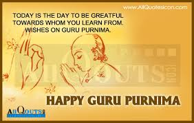guru purnima story in hindi, story of guru purnima