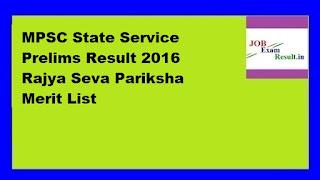 MPSC State Service Prelims Result 2016 Rajya Seva Pariksha Merit List
