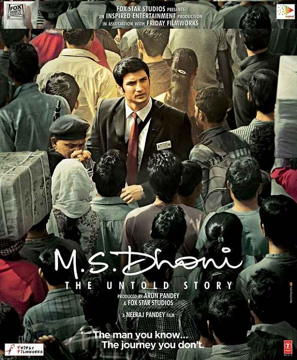 Ms Dhoni The Untold Story In Marathi Pune Theatres List -9371