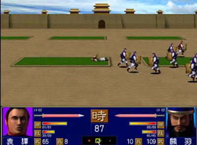 三國群英傳1代免安裝版,經典懷舊的策略遊戲!