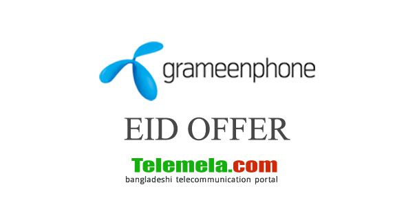 Grameenphone EID offer 2017